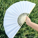 古典舞紙扇書生男款扇子竹扇綢布白色10寸摺扇易開合響扇古風空白 618購物節