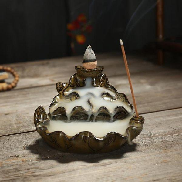 倒流香爐陶瓷紫砂家用觀賞高山流水香薰爐擺件香插香座檀香沉香爐 快速出貨