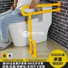 無障礙馬桶扶手欄桿浴室防滑安全拉手 Sf...