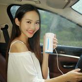 XGE車載加濕器香薰精油噴霧空氣凈化器消除異味汽車內用迷你氧吧      智能生活館