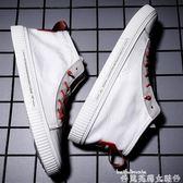 帆布鞋男鞋夏季帆布鞋高筒板鞋布鞋百搭休閒小白鞋子男潮鞋2019新款秋季 貝芙莉