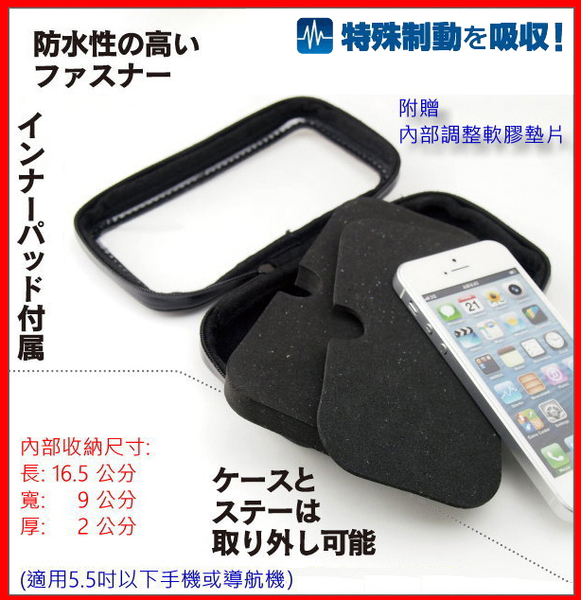 iphone xr xs max Gogoro 2 plus s2導航座機車環島支架手機座手機架固定架勁戰固定座導航架