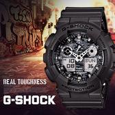 G-SHOCK GA-100CF-8A 時尚暗黑迷彩紋潮流錶 GA-100CF-8ADR 熱賣中!