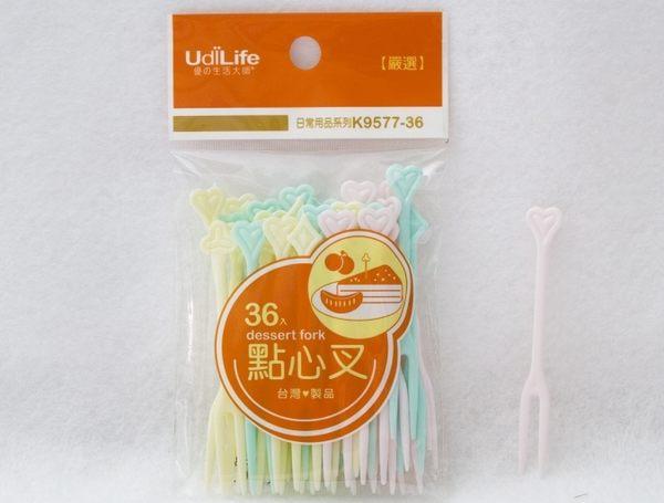 【好市吉居家生活】生活大師UdiLife K9577-36 美味點心叉(36入)