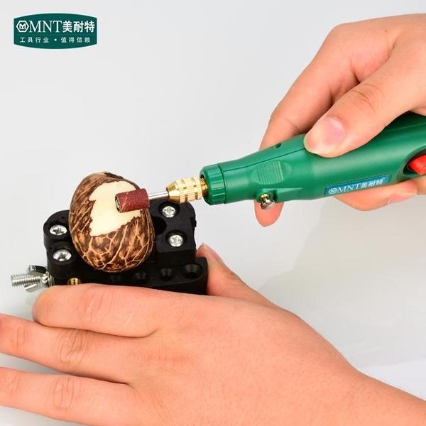 德國美耐特電磨機 迷你電動多功能家用打磨機玉石雕刻機小型電鑚 英雄聯盟