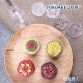 法焙水晶月餅流心奶黃冰皮月餅模具SMY7685【極致男人】