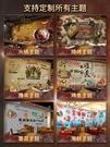 定制餐廳火鍋店背景壁紙復古懷舊串串香小龍蝦燒烤店飯店裝修牆紙ATF 艾瑞斯居家生活