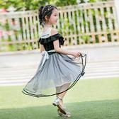 女童連身裙夏裝2018新款兒童裝一字肩禮服公主女孩洋氣蕾絲紗裙潮 至簡元素