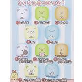 小全套5款【日本正版】角落生物 沙包布偶 盒玩 擺飾 沙包娃娃 角落小夥伴 San-X 400910A 400910B