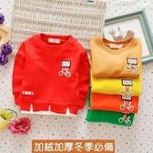 百搭加厚刷毛上衣 嬰幼兒長袖保暖T恤  UG10820 好娃娃