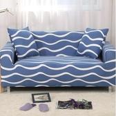 沙發坐墊布藝地中海風格清新藍防滑全包套萬能客廳三件套組合套裝艾美時尚衣櫥