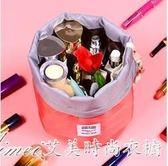 圓筒大容量防水化妝包可愛簡約女生便攜整理化妝品洗漱包 艾美時尚衣櫥