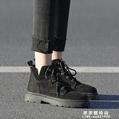 馬丁靴女鞋2020年新款春季百搭單鞋裸靴春秋款英倫風短靴女潮ins 果果新品