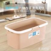 長方形洗拖把桶家用加厚大水桶大容量塑料桶手提蓄儲擠水桶 LN4201【東京衣社】