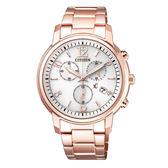 CITIZEN 星辰 XC系列光動能電波腕錶 ♥亞洲限定款♥FB1432-55A 玫瑰金
