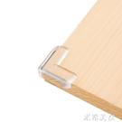 免黏透明直角防撞保護套包玻璃魚缸茶幾護桌床角床腳邊角貼防磕碰 米希美衣