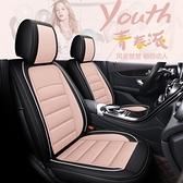 汽車坐墊四季通用全包圍專用座套新款皮座椅套夏季小車網紅座墊套 LX 伊蘿 618狂歡
