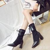 中筒靴2019韓版彈力靴尖頭拼接襪靴粗跟高跟女靴顯瘦短靴女 XN7852『小美日記』