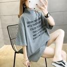 大尺碼上衣 2021夏裝新款韓版加大碼寬鬆半高領短袖T恤女胖mm加肥半袖上衣服 歐歐