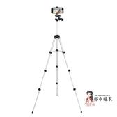 手機攝影架 手機三腳架支架雲台單眼相機拍照攝影自拍架通用便攜三角架夾