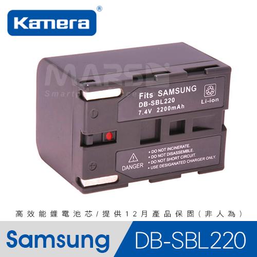 【marsfun火星樂】Kamera 佳美能 DB-SBL220 數位相機電池 充電電池 Samsung D22 D23 相機電池 鋰電池