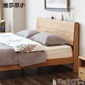 雙人床架 日式1.5/1.8米純實木進口橡木雙人床簡約現代環保臥室家具igo 寶貝計畫