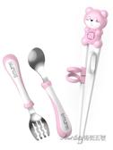 兒童筷子學習訓練筷家用小孩餐具勺子套裝一段寶寶學習吃飯神器 後街五號