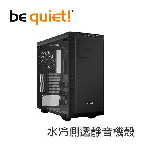 Be quiet! Pure base 600 WINDOW (BLACK) PC機殼