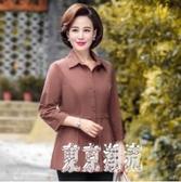 媽媽外套女40歲50中老年女裝秋裝風衣中長款新款洋氣上衣大碼 OO15『東京潮流』