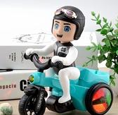 電動玩具 特技三輪車兒童電動玩具嬰兒男女孩0-1-2歲旋舞旋轉【快速出貨八折下殺】