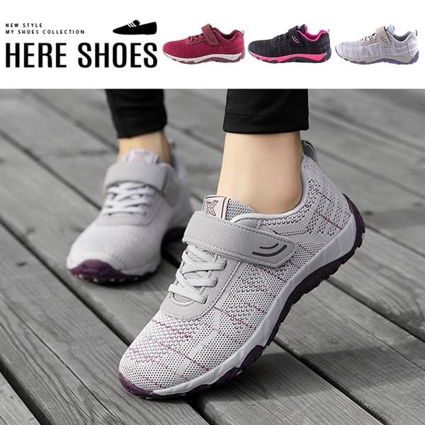 [Here Shoes]4cm休閒鞋 休閒百搭混色舒適透氣 針織厚底運動休閒鞋 魔鬼氈-KN7955