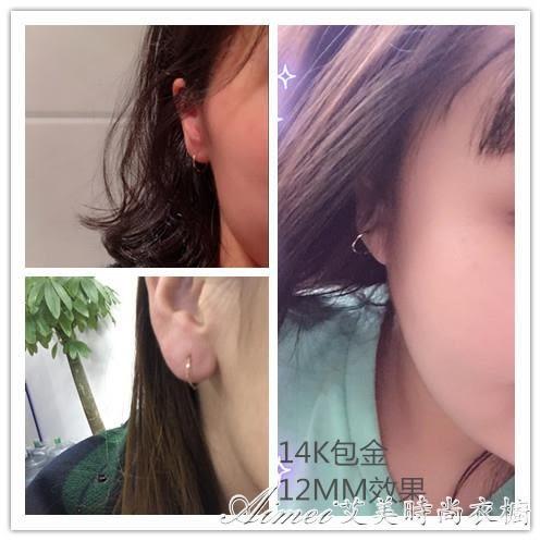 美國14K包金S925純銀防過敏小圓圈螺紋耳環男女耳圈耳釘艾美時尚衣櫥
