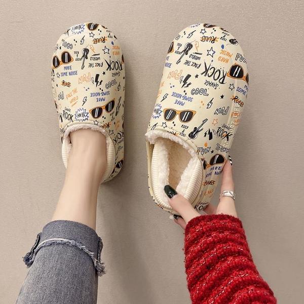 防水棉拖鞋 防水涂鴉棉拖鞋女外穿冬季厚底防滑居家包跟加絨韓版保暖棉拖鞋男 雙十一狂歡