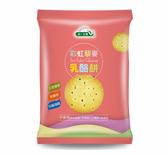 統一生機~彩虹藜麥乳酪餅65公克/包 ~即日起特惠至11月28日數量有限售完為止