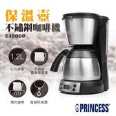 超下殺【荷蘭公主PRINCESS】不鏽鋼保溫壺咖啡機 246009