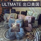 【出口美國】馬卡龍色雙層羊羔絨毛毯加厚單雙人蓋毯珊瑚絨毯子 巴黎春天