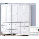 衣櫃 衣櫥 TV-140-1 愛麗絲白色...