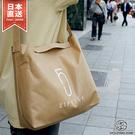 環保購物袋