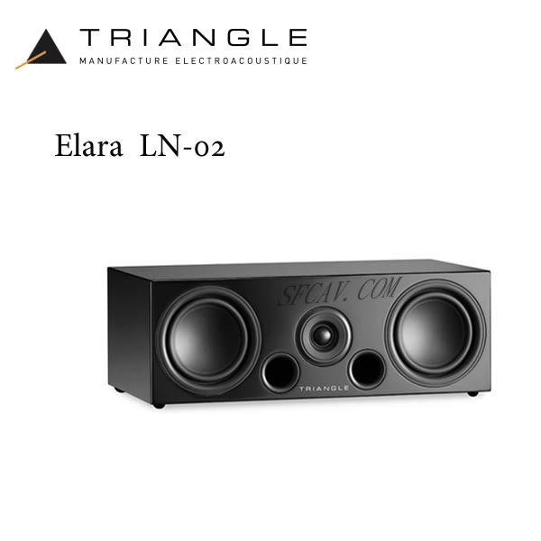 【新竹音響勝豐群】Triangle Elara LN-02 中置喇叭 Black ( Esprit EZ / 902 )