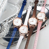 KEZZI珂紫 晶鑽時刻 完美人生 珍珠螺貝面盤 女錶 高質感 皮革錶帶 玫瑰金電鍍 防水手錶 KE1970咖