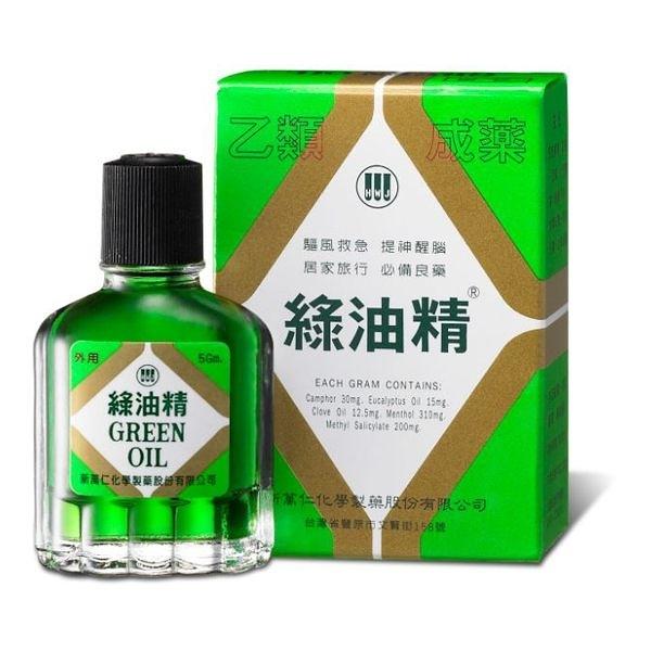 綠油精 5g/瓶+愛康介護+