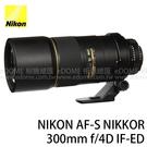 NIKON AF-S 300mm F4 ...