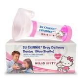 【舒喘寧】吸藥輔助器 兒童使用 (Hello Kitty)