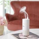 加濕器新款USB卡斯加濕器車載辦公室桌面空氣凈化器禮品客製logo 大宅女韓國館