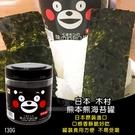 日本 木村熊本熊海苔罐
