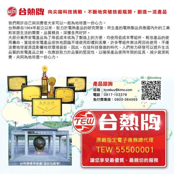 台熱牌TEW 封口機專用耗材_45公分(電熱線2mmx6)