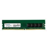 ADATA 威剛 32G 32GB DDR4 3200 桌上型電腦記憶體 RAM