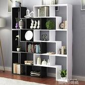 簡易書架書櫃落地兒童書架置物架展示櫃客廳酒櫃玄關隔斷格子櫃」qm 依凡卡時尚