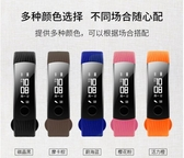 替換腕帶 華為榮耀手環3錶帶 智慧手環NYX-B10/20通用榮耀三手環腕帶