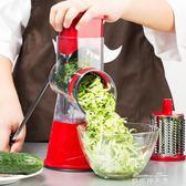 家用土豆絲切絲器廚房用品多功能切菜蘿卜擦絲土豆片切片刨絲神器   麥琪精品屋